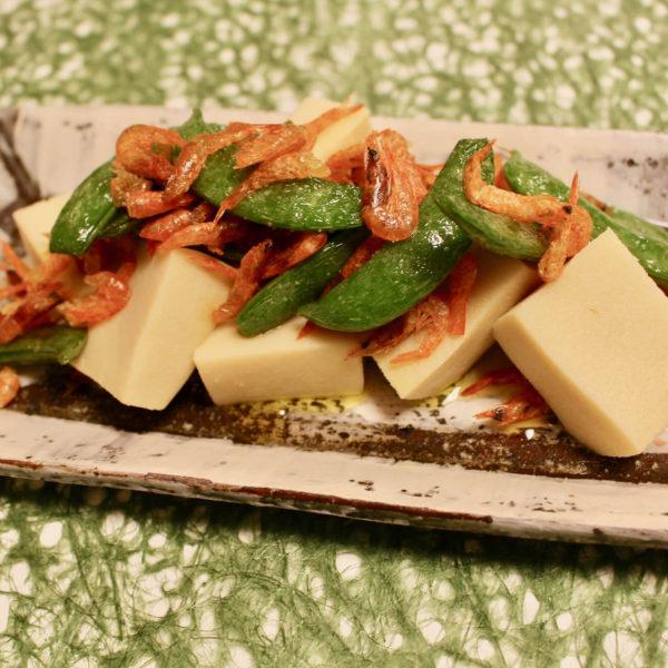 【レシピ】高野豆腐、スナップエンドウ、焼き海老のオリーブオイル和え